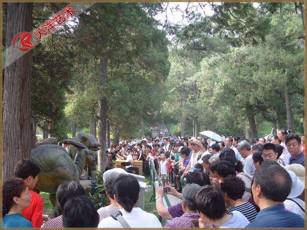 2011年8 北京景山公园展览