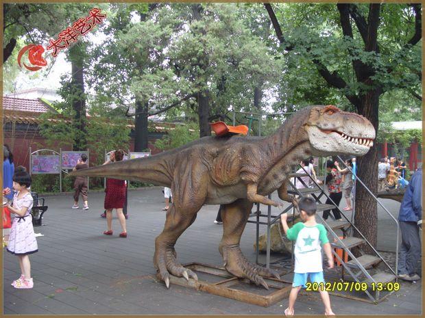 北京景山公园展览