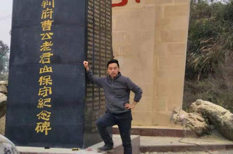 江毅-大洋艺术雕塑专家顾问